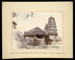 General view of magnificent Siva temple of 11th century at Menal in Udaypur [Udaipur] State
